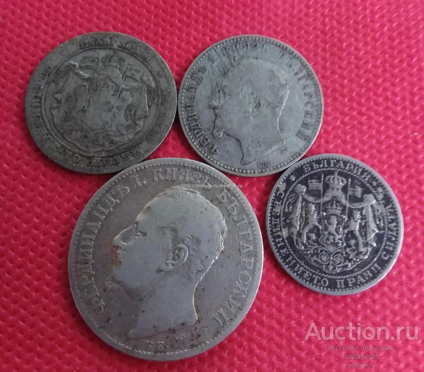Распродажа Болгария  СЕРЕБРО 4 шт 3 по1 лев и 2 лева 1882 -1925 г. КоролЬ - союз. Аукцион с РубЛЯ