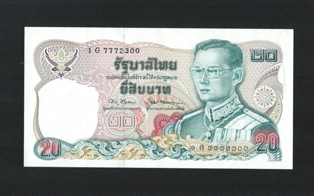 Таиланд 20 бат 1981
