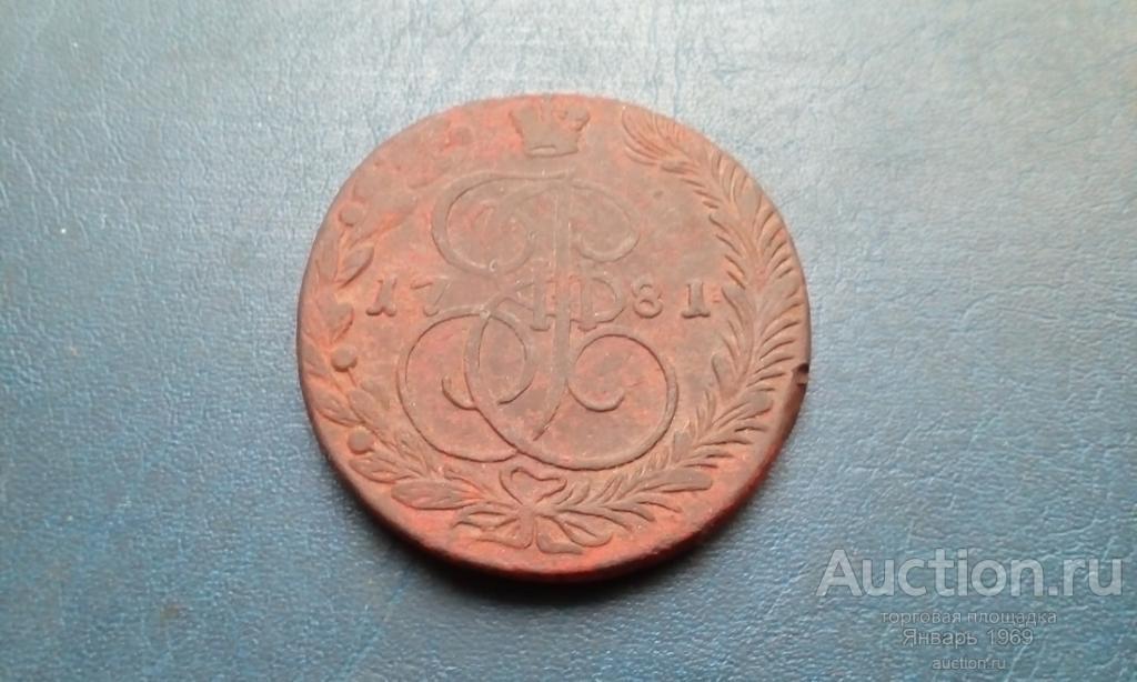 5 коп 1781г ЕМ