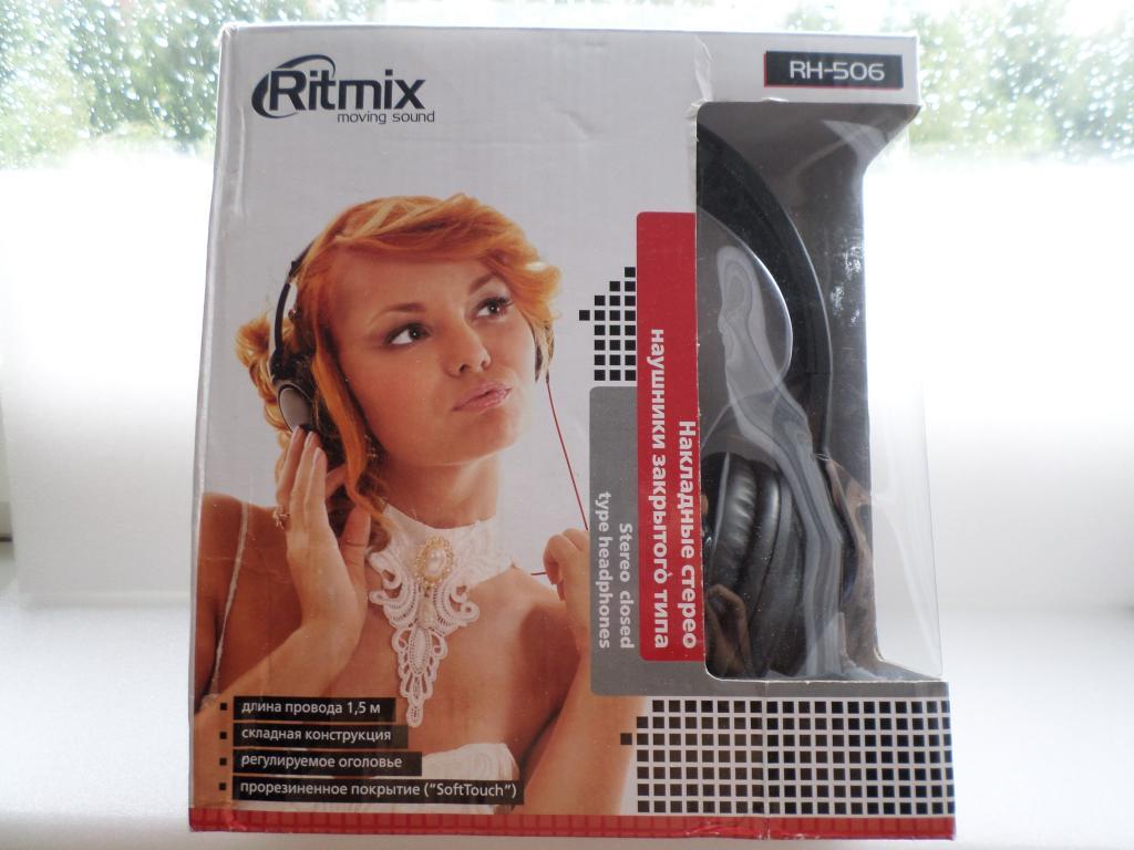 Наушники Ritmix RH-506