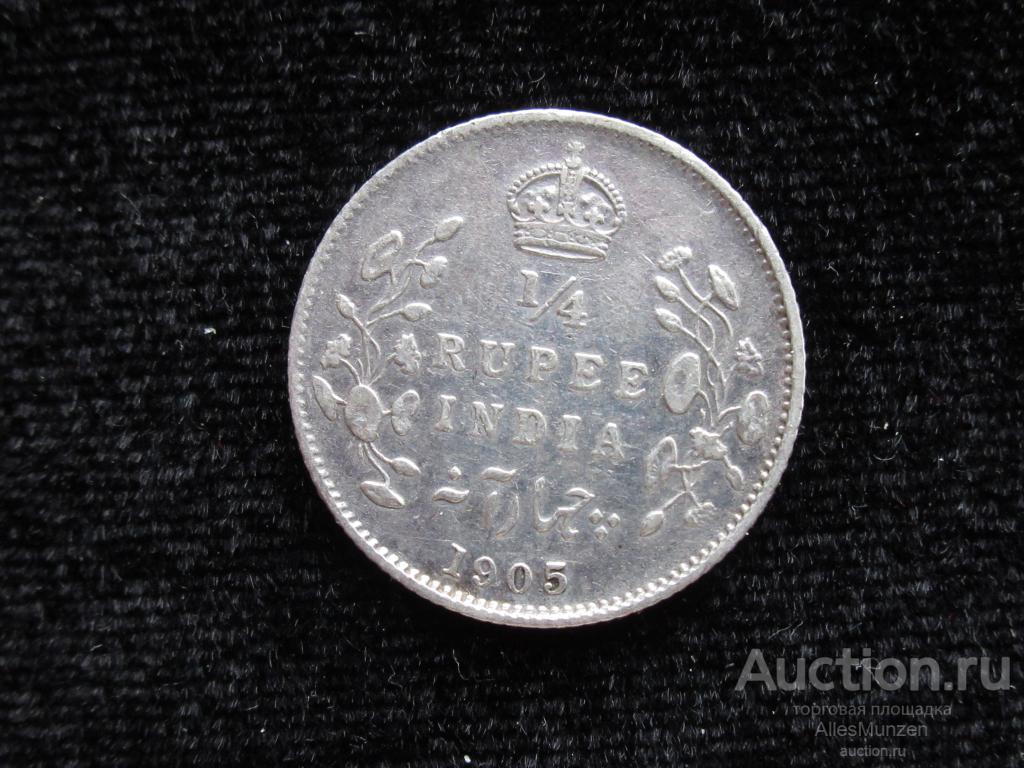 1/4 рупии 1905 Британская Индия, Эдуард VII, серебро 026-138