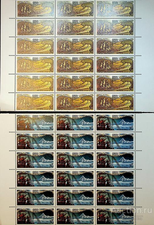 РОССИЯ 1991  лот 812 новые ** часть листа