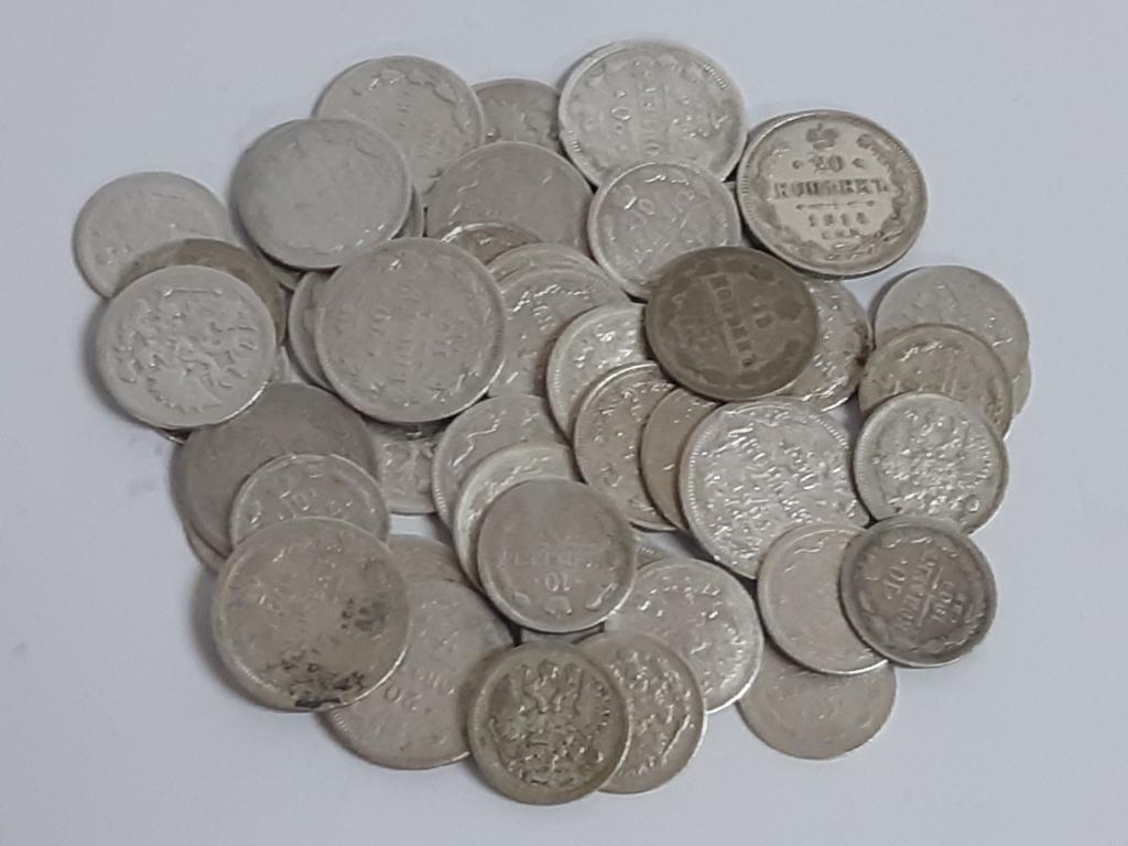 Билоны Царские  10 15 20  Копеек 1826 - 1907 года разные года 50 шт в лоте с рубля
