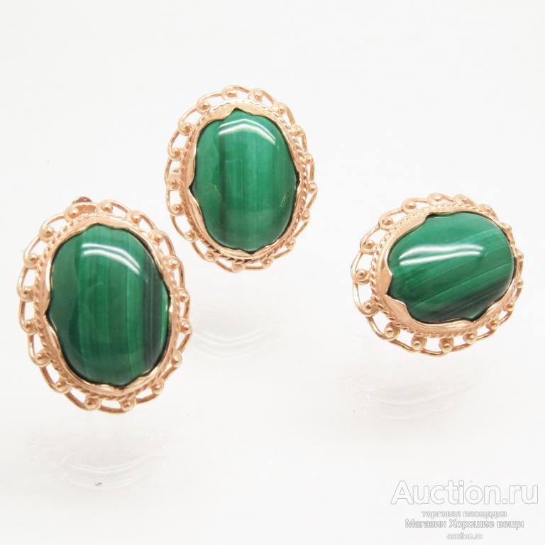 Гарнитур Серьги и Кольцо Малахит натуральный Позолота комплект серёжки перстень золото 971