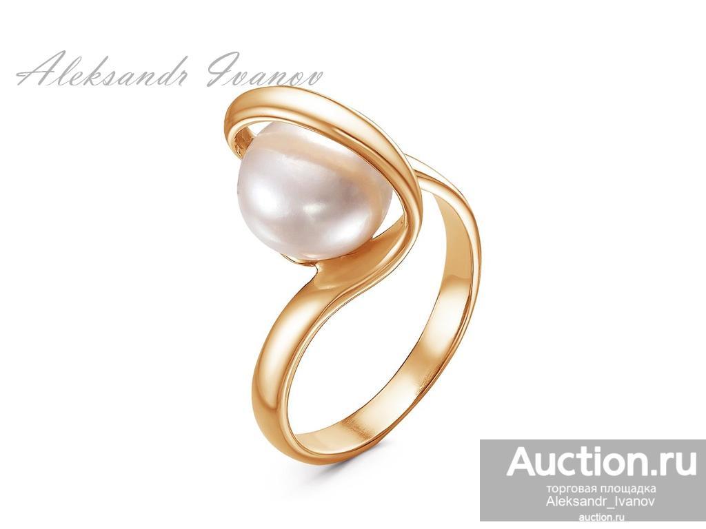 Кольцо женское, покрытие золотом, вставка культ. жемчуг; новое 16,5 размер