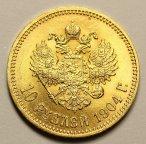 10 рублей 1904 год АР. Николай II. Золото. Супер сохран. Штемпельная. Редкость!