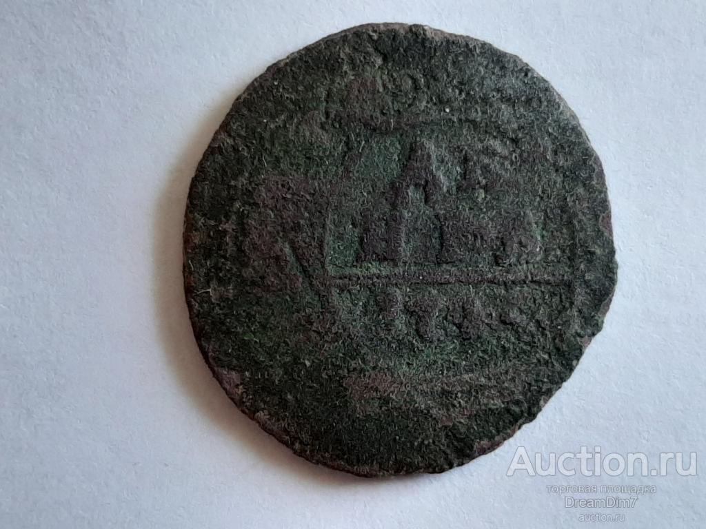 Денга 1744 (предположительно)