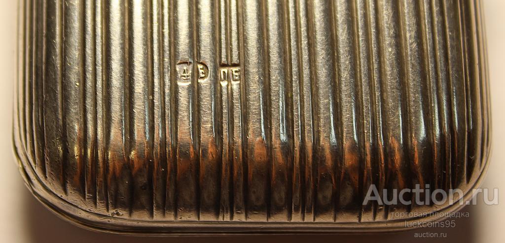 Серебряная табакерка. Серебро 84 царской пробы. Вес: 72.21 грамм.