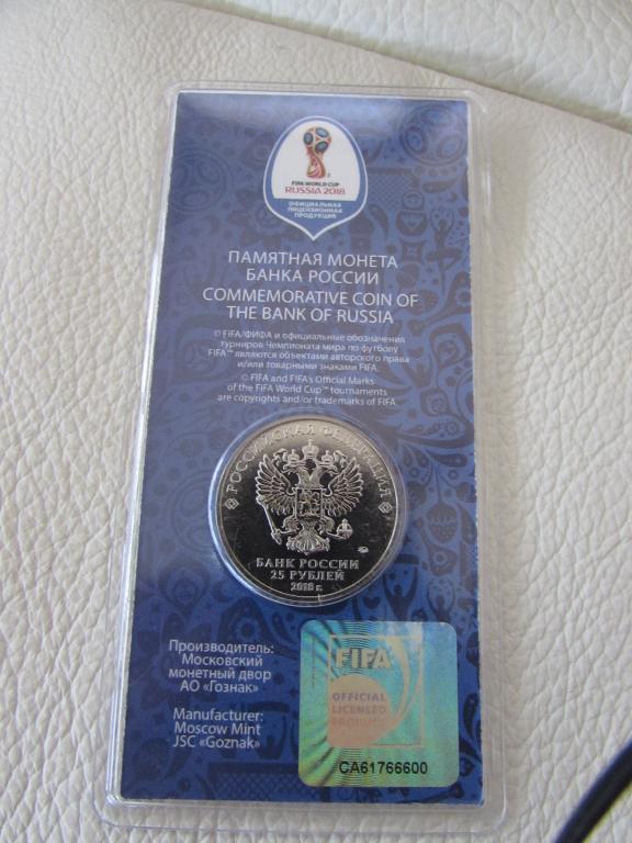 25 рублей памятная монета 2018 год Забивака чемпионат Мира по футболу в России цветная слаб 666 UNC