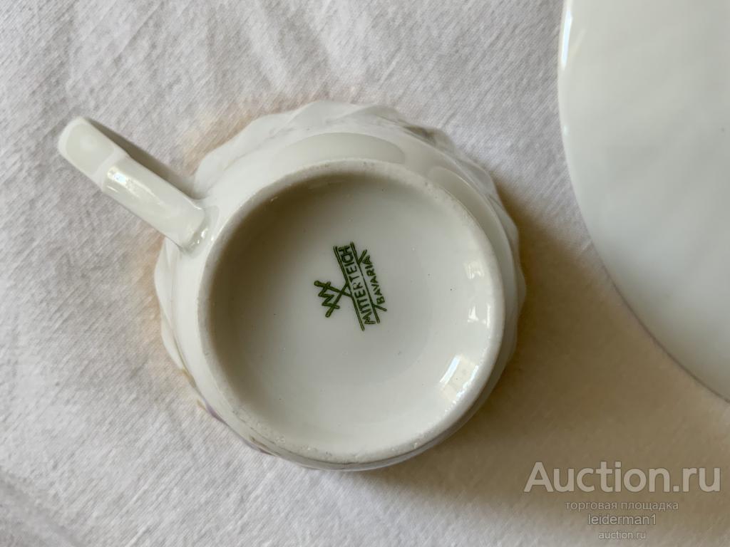 Стар чайные тройки 6 шт ГЕРМАНИЯ Золочение 8,5-19,5 см 4 кг