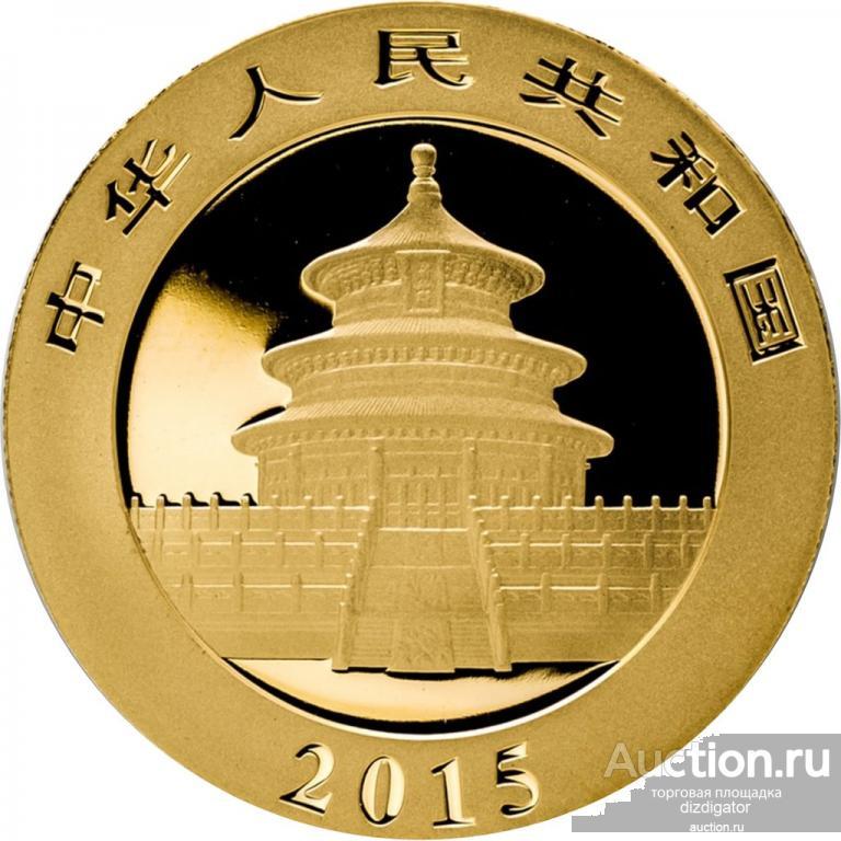 Китай Панда Золото 20 ¥ юань 2015 R