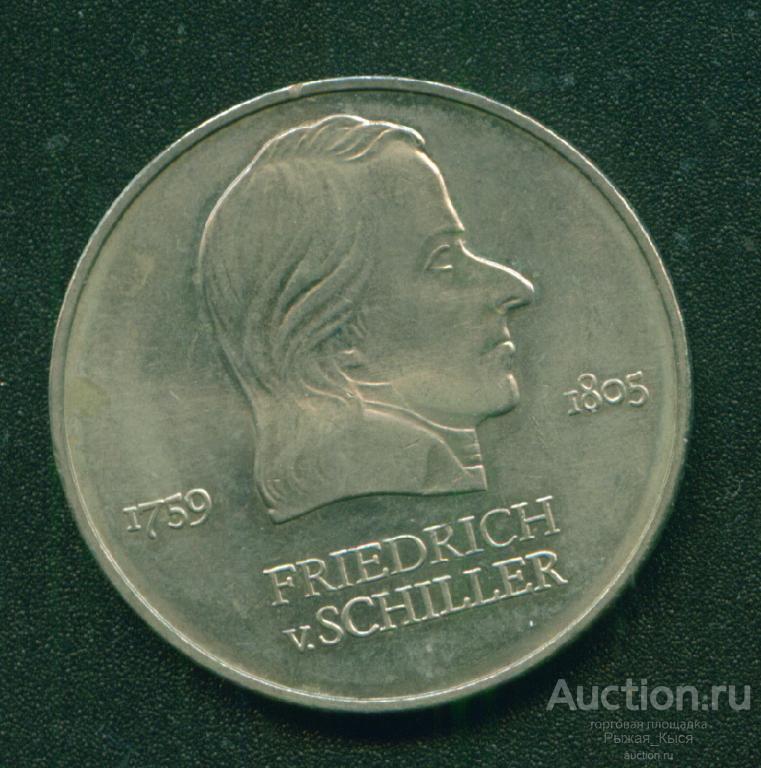 20 марок Германия ГДР 1972. Фридрих фон Шиллер (045056)