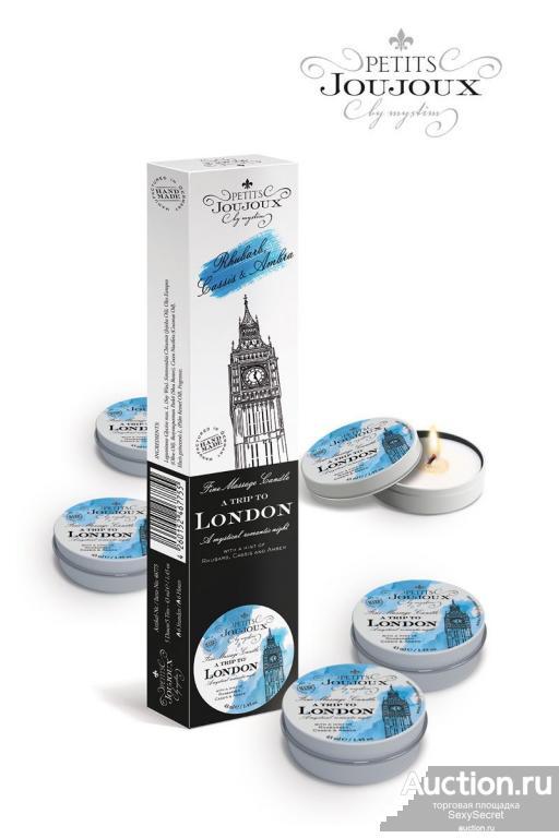 MyStim Набор из 5 свечей Petits Joujoux London с ароматом ревеня, амбры и чёрной смородины