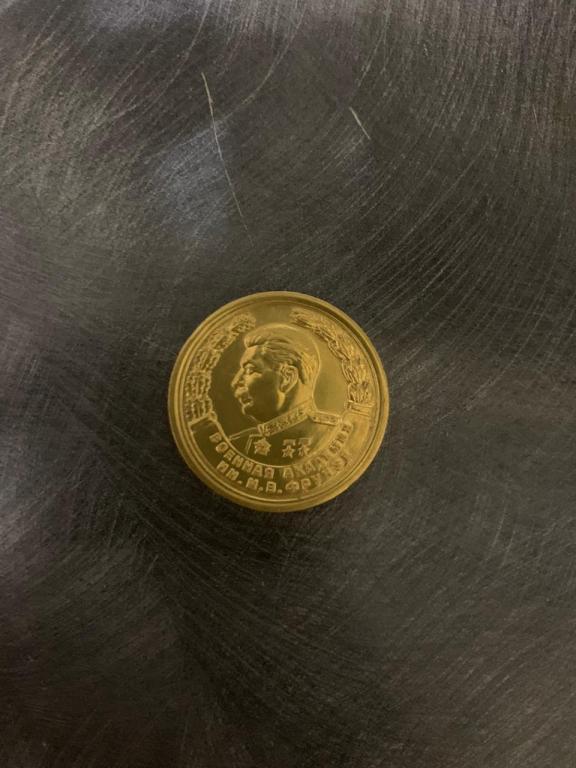Золотая медаль за отличное окончание Военной академии имени Фрунзе.