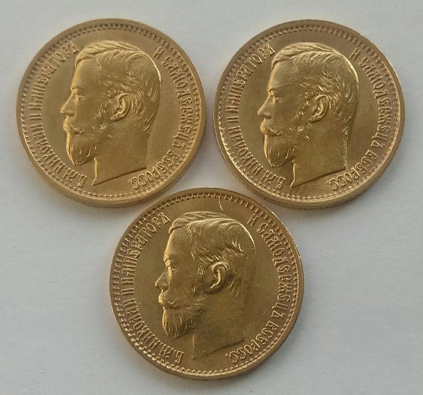 5 рублей 1897г. ( АГ ),1898г. ( АГ ),1899г. ( ФЗ )  3 ( шт. )