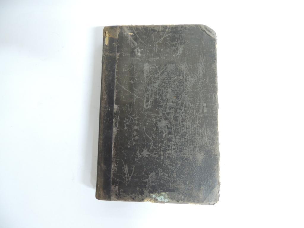 Книга Журнал Акушерства и Женских Болезней С Петербург 1902 С Рубля