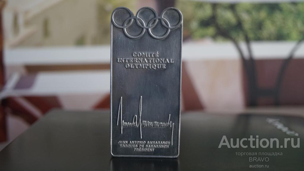 Памятный серебряный слиток, xxv  олимпиада 1992 год. Барселона.