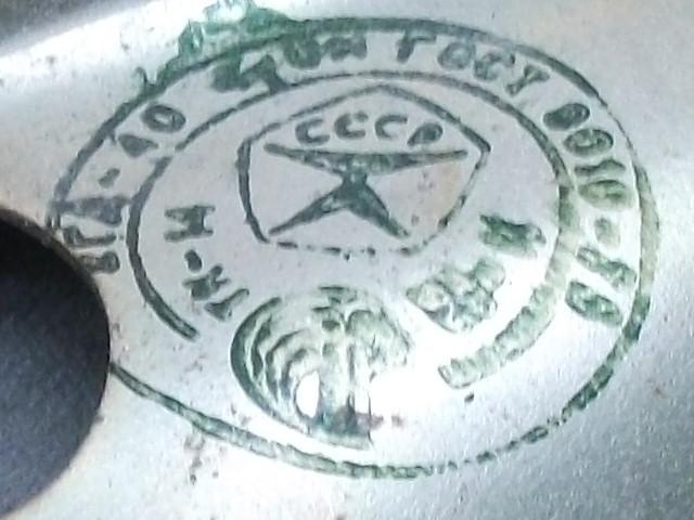 Динамик овал знак качества СССР злектроника радиозапчасти демонтаж