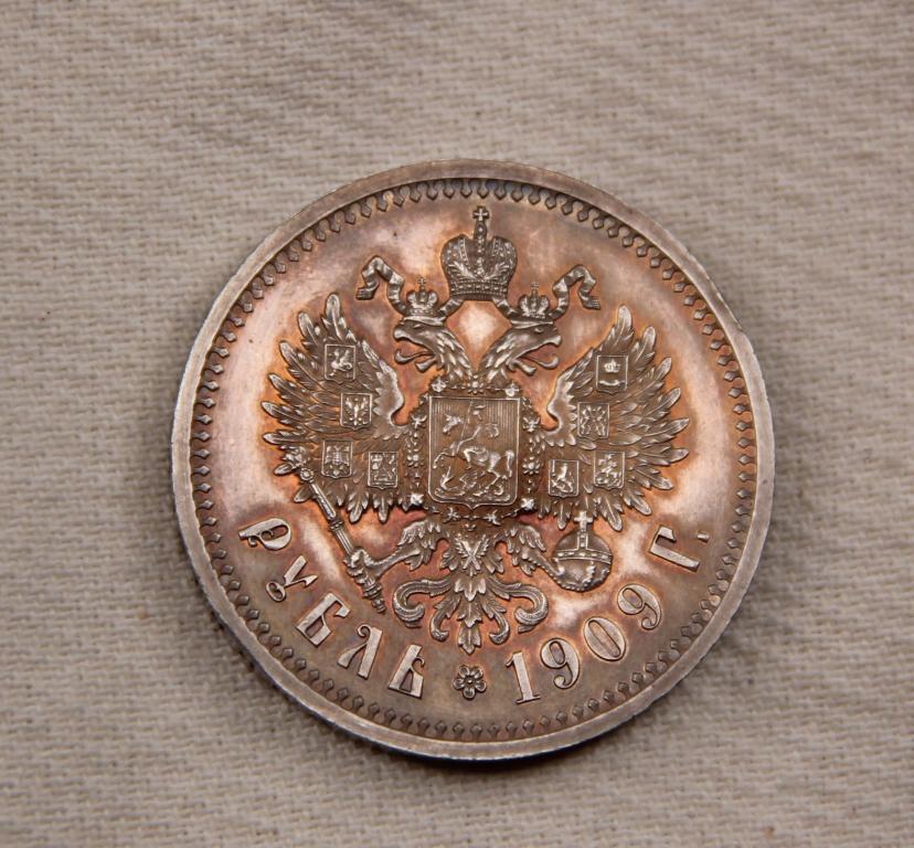 1 рубль 1909 ЭБ серебро Состояние !!! Николай II !!!  Биткин 63 R Из коллекции в коллекцию !!!