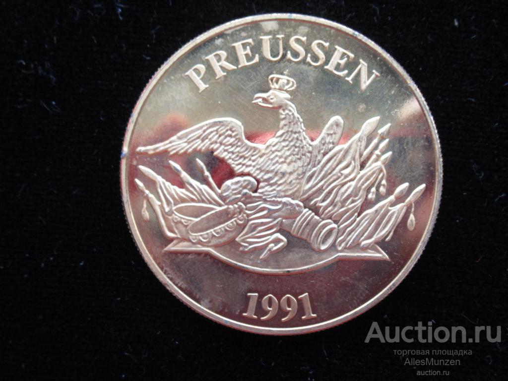 Медаль Пруссия 1991 - Гросс-Фридрихсбург колония Бранденбурга в Центральной Африке, корабли 031-206