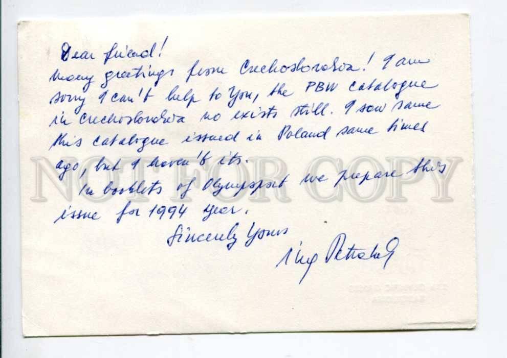 422198 СПОРТ Чехословакия ГЕРМАНИЯ 1994 Олимпиада Барселона прошла почту стол теннис филателия