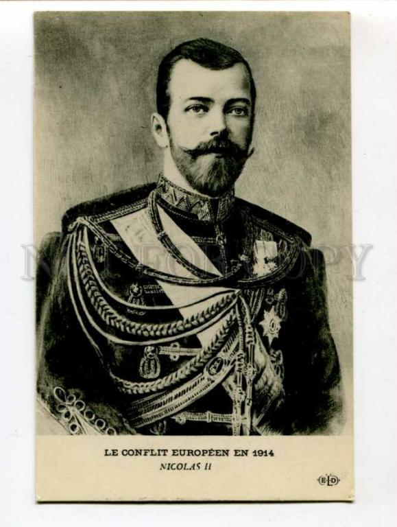 3099723 император русский царь НИКОЛАЙ в орденах