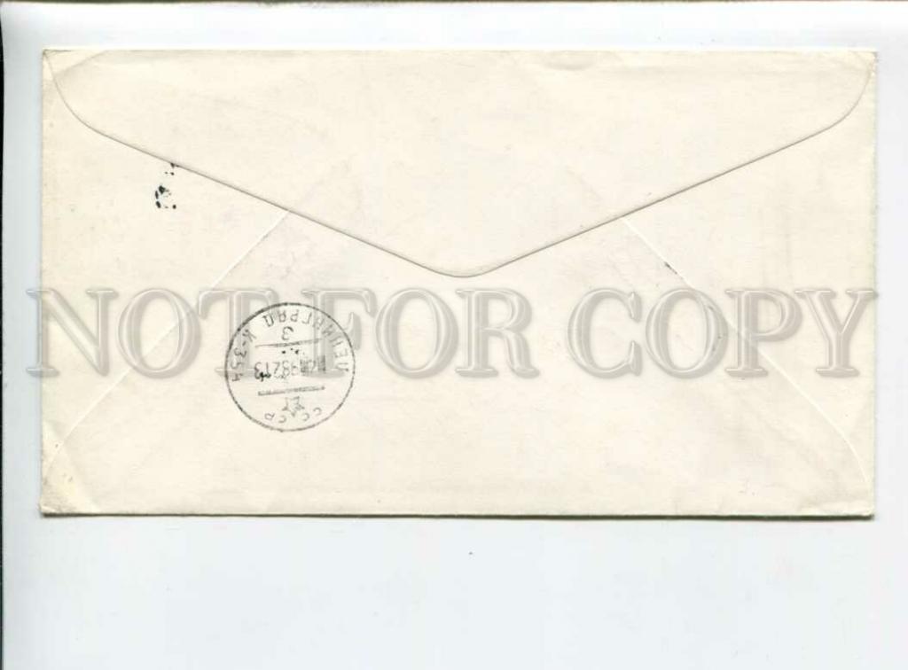 3162836 КОРАБЛИ НОРВЕГИЯ 1982 конверт морская почта