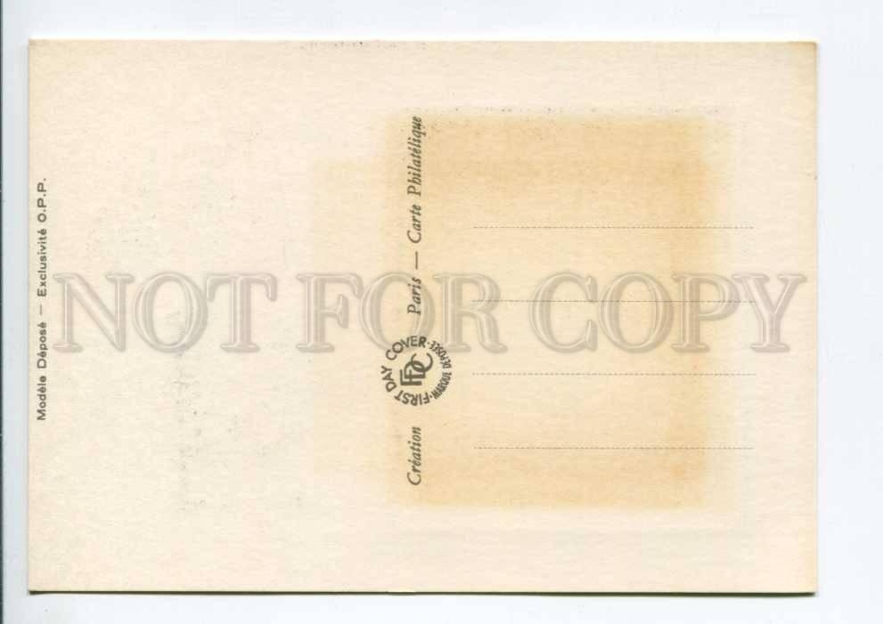 422318 ФРАНЦИЯ 1975 год Андре Зигфрид Первый День картмаксимум