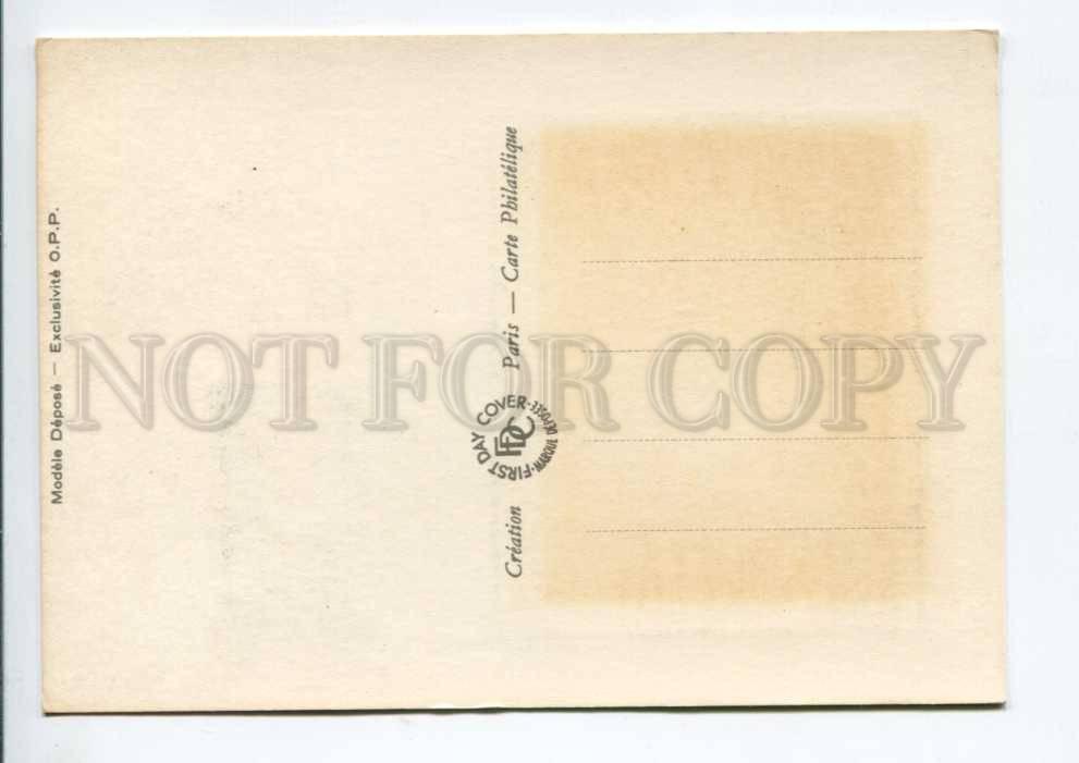 422316 ФРАНЦИЯ 1975 год Андре Зигфрид Первый День картмаксимум