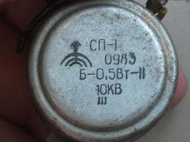 Тумблер включатепь / выключатель /кнопка 6шт радиотехника электроника СССР демонтаж