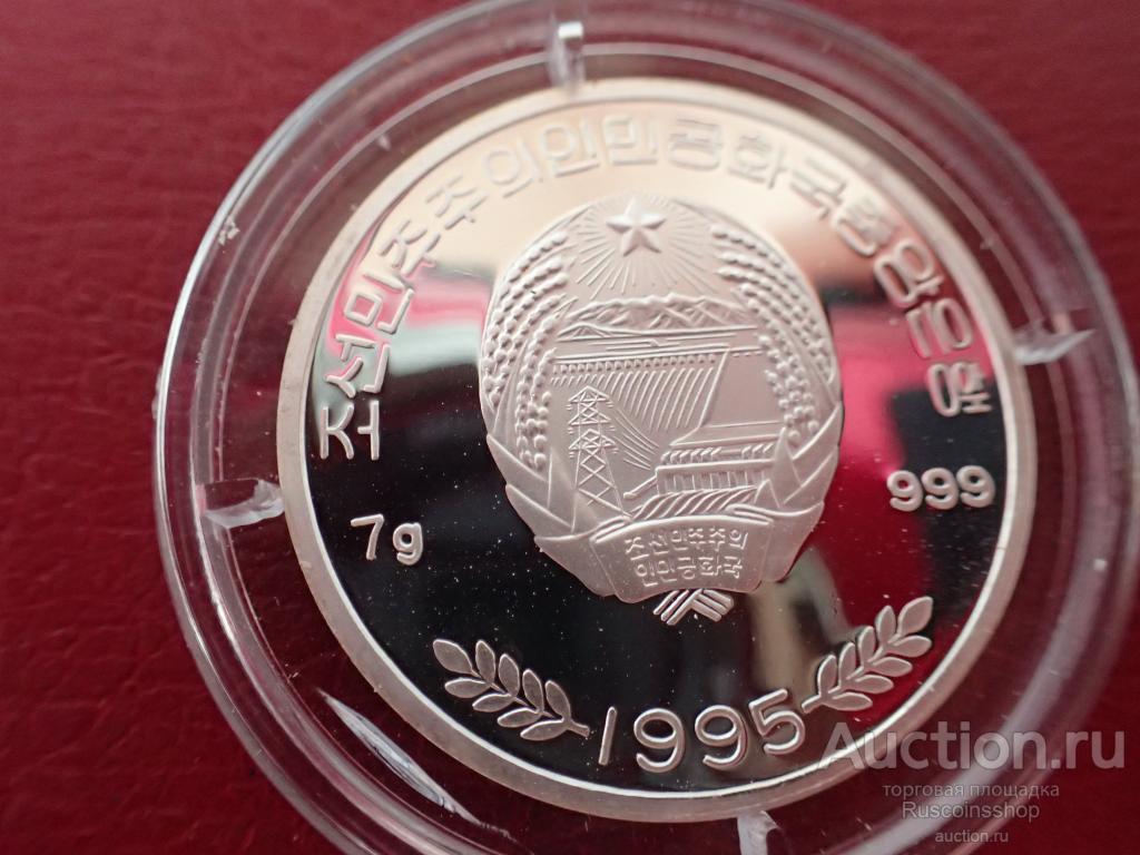 Северная Корея 100 вон 1995 ПРУФ . Утки. ФАУНА . ОРИГИНАЛ СЕРЕБРО/ К 720