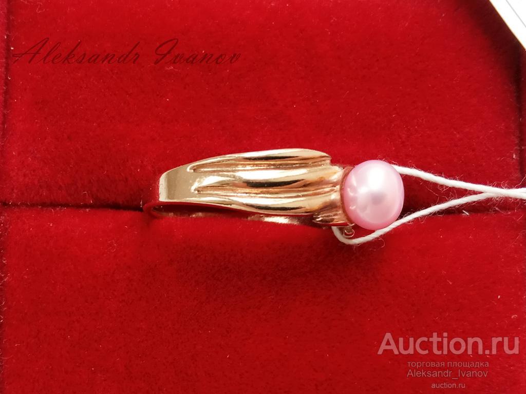 Кольцо, покрытие золотом, вставка культ. жемчуг (розовый) 19 размер; новое
