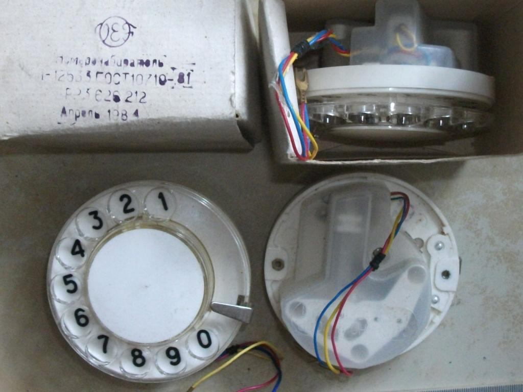 Номеронабиратель дисковый проводного телефона запчасть СССР склад