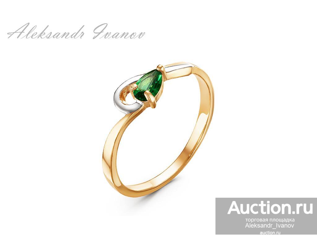 Кольцо, покрытие золотом, вставка иск. шпинель, частичное родирование, 18 размер; новое