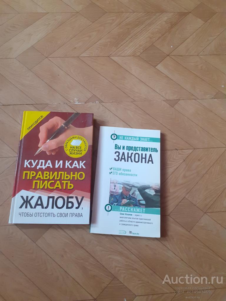 Книги одним лотом.