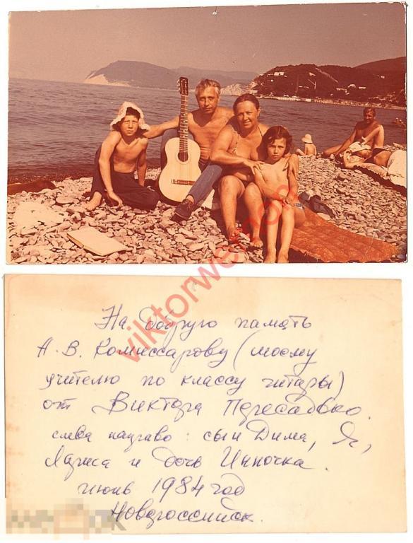 1984 год Оригинал фото 15x10 Дети Ребёнок Подросток девочка трусы Семья девушка гитара СССР (4882