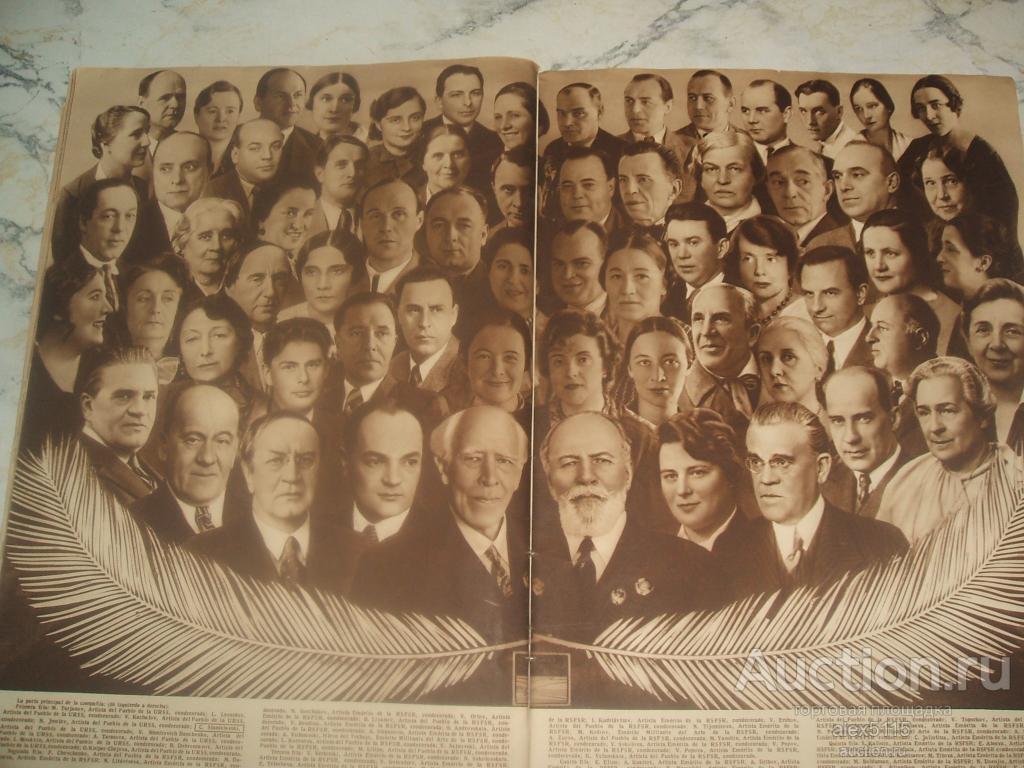 40 лет мхат им. Горького (1898-1938) журнал: