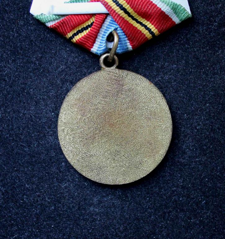 медаль За укрепление боевого СОДРУЖЕСТВА - родной сбор