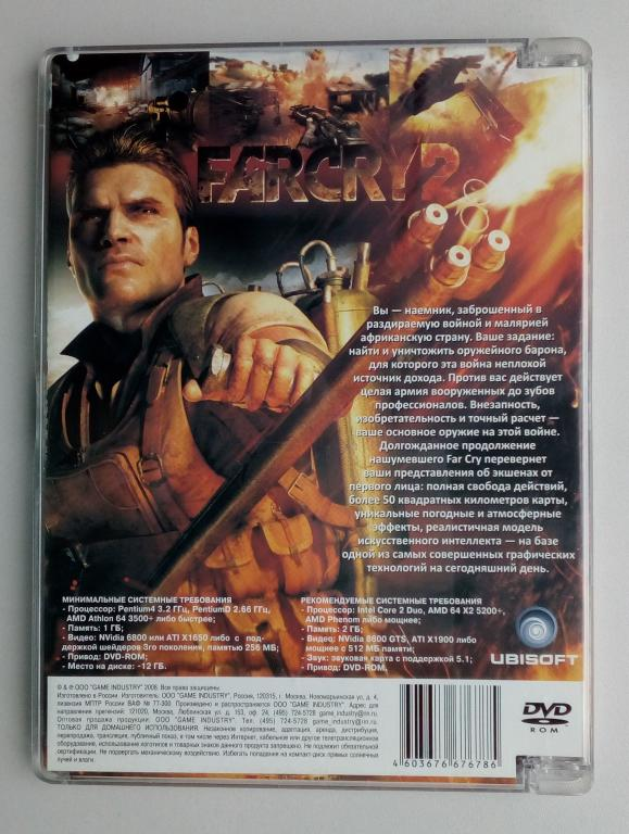 Far Cry 2/Unofficial/DVD-ROM/PC/ПК/Super Jewel Box/стекло/распечатан
