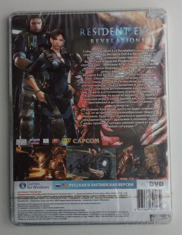 Resident Evil: Revelations/Unofficial/DVD-ROM/PC/ПК/Super Jewel Box/стекло/запечатан
