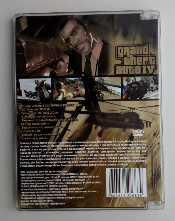 Grand Theft Auto/GTA IV/Unofficial/DVD-ROM/PC/ПК/Super Jewel Box/стекло/распечатан