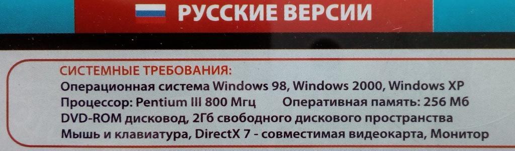 Территория Crysis/антология/сборник игр/Unofficial/DVD-ROM/PC/ПК/Super Jewel Box/стекло/распечатан
