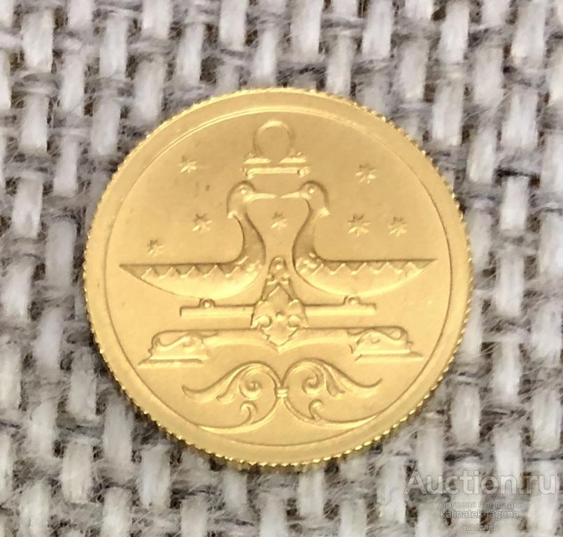 25 рублей 2005 года, Знаки зодиака: золото 3,11 грамм (на выбор - весы, лев, рак, козерог и прочие)