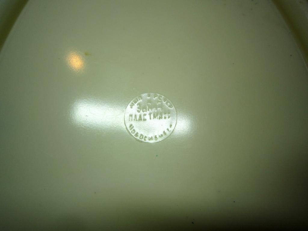 Редкость БЕЛАЯ старинная карболитовая шкатулка игольница ларец клеймо Завод пластмасс РСФСР 1960-е