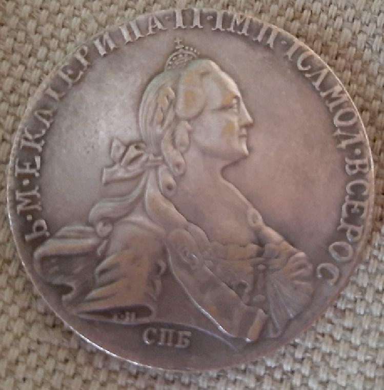 """Монета """"Екатерина II"""" 1774"""