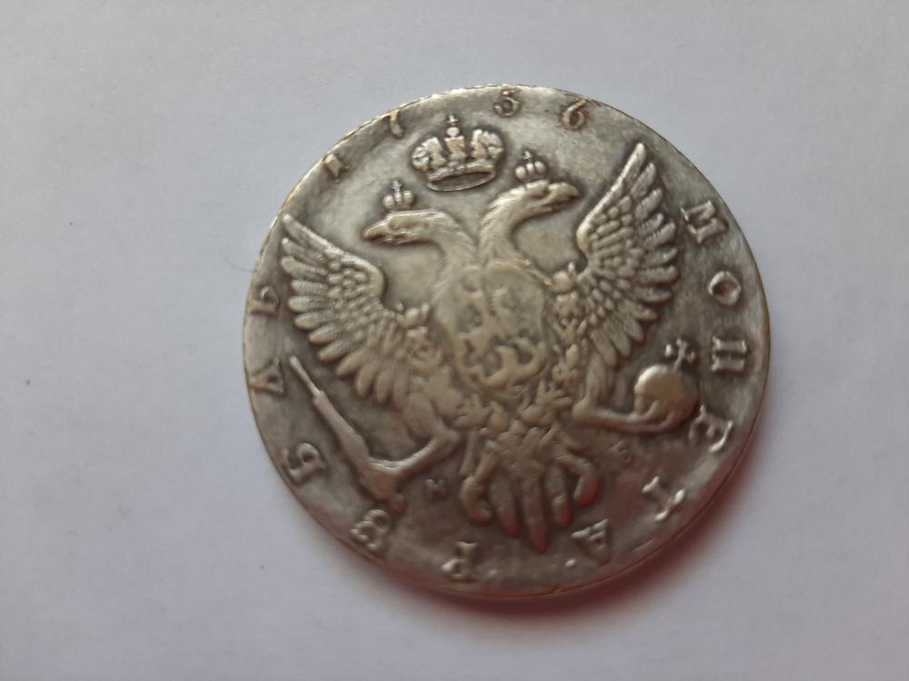 Монета Елизавета I