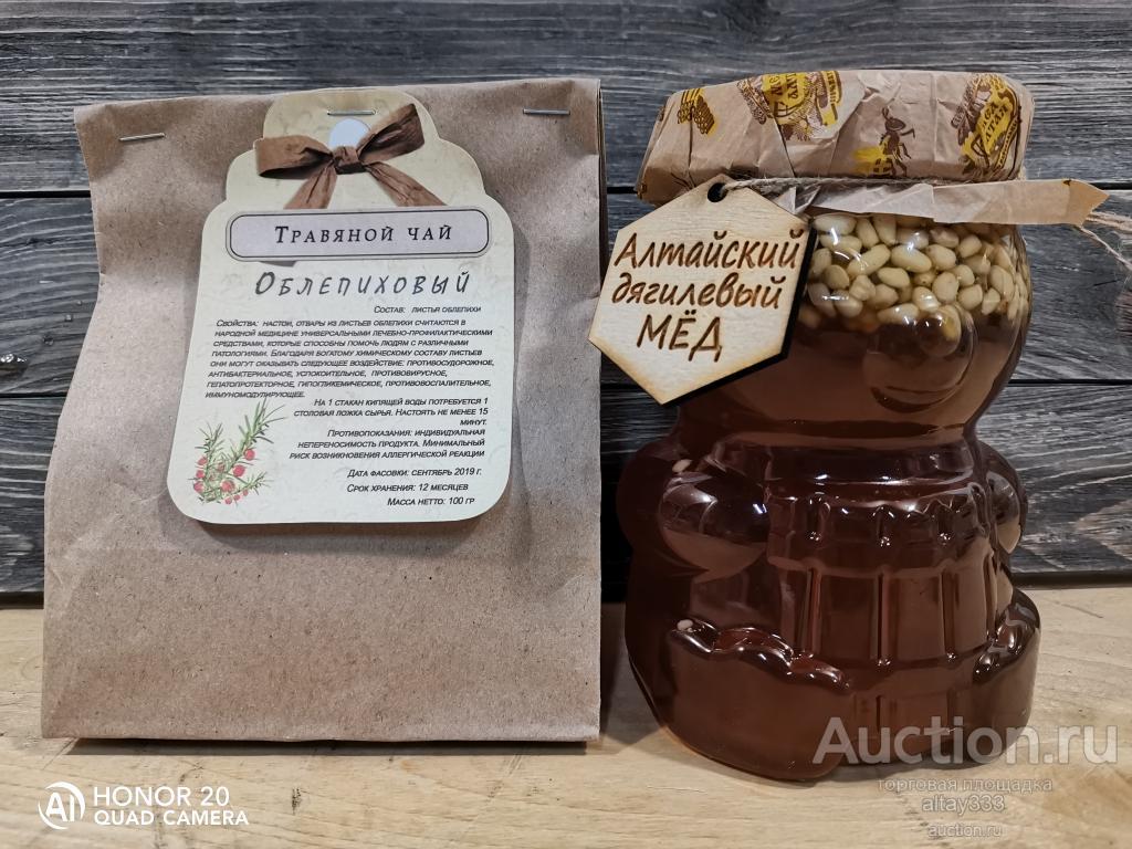 Мёд Дягилевый с ядром Кедра + чай