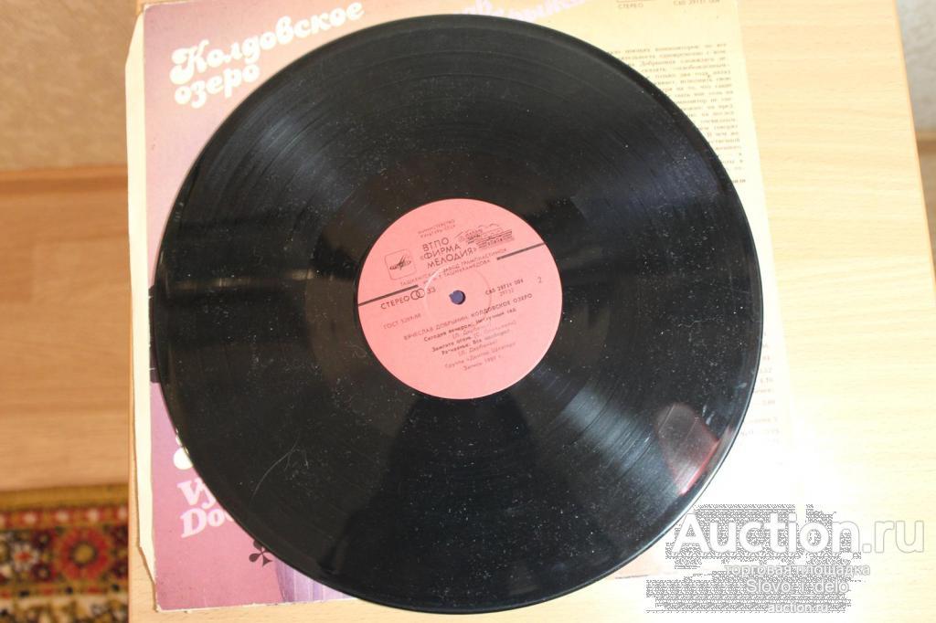 (№ 207) СССР 1970-80гг Вячеслав Добрынин 1 Пластинка винил конверт оригинал Фирма грамзаписи Мелодия