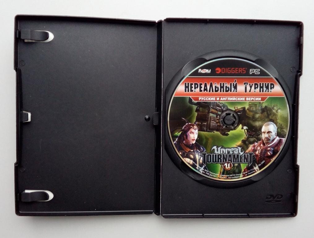 Unreal Tournament/антология/сборник игр/Unofficial/DVD-ROM/PC/ПК/распечатан