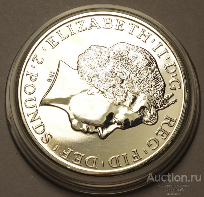 2 Фунта 2014 год. Britannia (Стоящая Британия). Великобритания. Серебро!